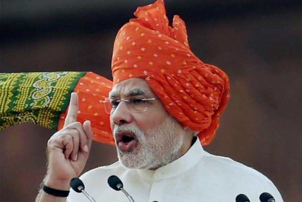 Image result for 15 august MODI pic