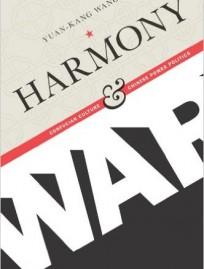 reseña-harmony-war