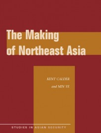 reseña-making-northeast